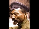 1922 год. Феликс Дзержинский