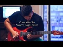 Chandelier - Sia Guitar cover by Stavros Kostis