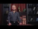 Сампо. Часть 2. Как управлять собой и избавиться от негатива - Артём Ива
