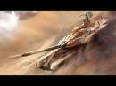 Непобедимая АРМАТА и будущее танка Т-90. Вот что происходит на радио ЗВЕЗДА. 13.10.2015