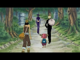 Ван Пис / One Piece - 223 серия [Persona99]