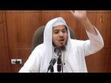 Как пройти испытание  Шейх Хамис аз-Захрани