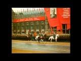 Парад Победы 1945 года Лев Лещенко