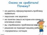 Видео курс «МОЯ ПЕРВАЯ ТЕРАПЕВТИЧЕСКАЯ СКАЗКА». Видео третье.