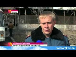 В Донецке приступили к работе российские спасатели, врачи и психологи