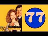 Черная жемчужина 77 серия (1995 год) (аргентинский сериал)
