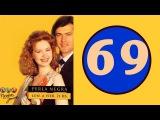 Черная жемчужина 69 серия (1995 год) (аргентинский сериал)