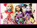 Ever After High Way To Wonderland Apple White Kitty Chesire and Madeline Hatter