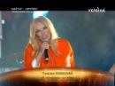Таисия Повалий - Я помолюсь за тебя  Концерт «Шахтер-Чемпион» (2013)