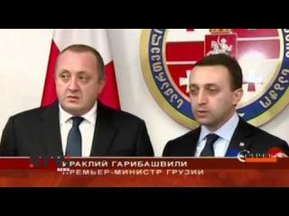 Президент и премьер-министр Грузии публично примирились, чтобы помочь Абхазии