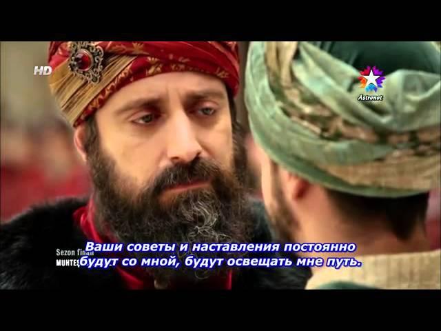 Напутствие султана Сулеймана сыну Мустафе очень мудрые слова!
