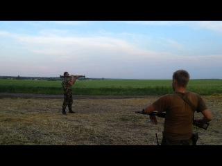 Выстрел из гранатомета РПГ-18