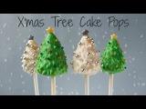 (vk.com/LakomkaVK) Two Ways To Make X'mas Tree Cake Pops 聖誕樹Cake Pop
