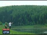 Царская рыба возвращается в Чусовую спустя 70 лет