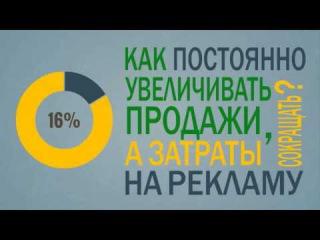 Реклама для сайта Заказать видеоролик инфографику рекламу