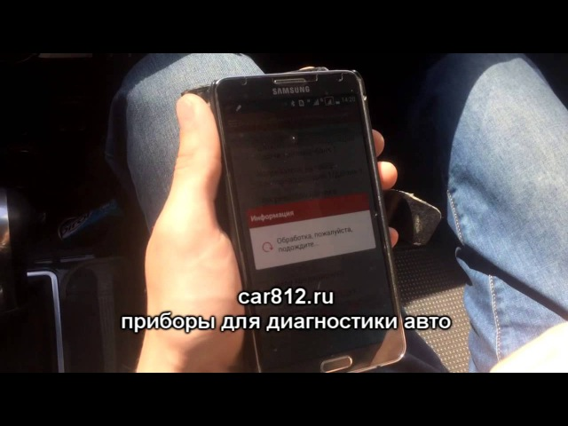 Сканер Idiag и программа DiagPro - Launch 5 Pro на мобильном