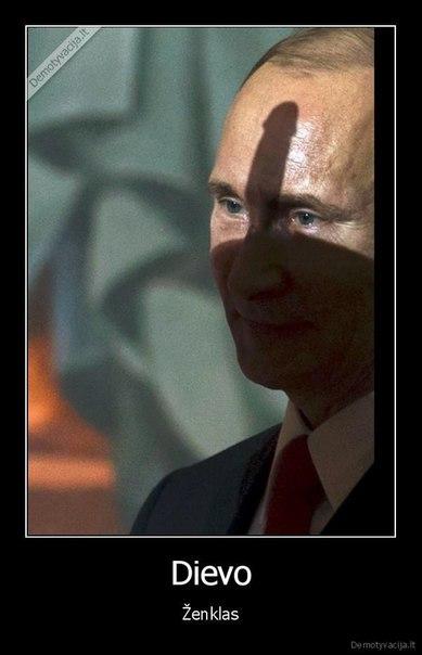 Россия создает проблемы в соседних странах, - президент Грузии - Цензор.НЕТ 8538