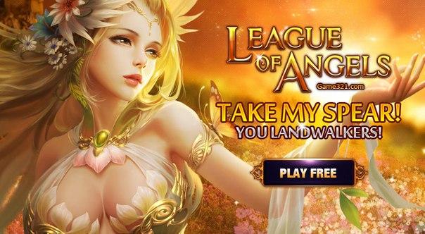 играть в съедобная планета играть бесплатно можно скачать а можно играть 1