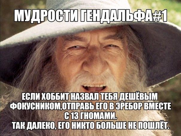 https://pp.vk.me/c624721/v624721132/11044/N8JehGK23Dw.jpg