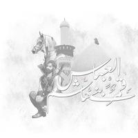 Снежана Джафари