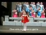 Сдохни проклятая Америка!(дети Северной Кореи поют о том как скинут бомбу на США)