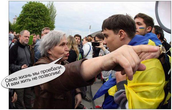 Прокуратура хочет запретить освобождение под залог подозреваемых в сепаратизме и коррупции - Цензор.НЕТ 832