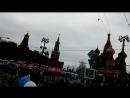 Демонтрация трудящихся 1 мая 2015 (Москва, Красная площадь)