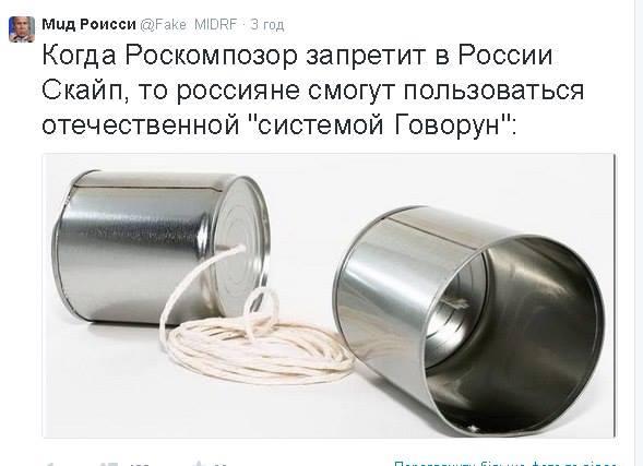 Следственный комитет РФ отказался приобщать доказательства невиновности Савченко к ее делу, - адвокат - Цензор.НЕТ 9643