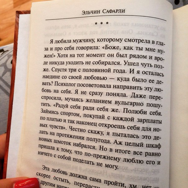 книга мне тебя: