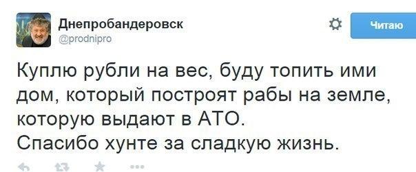Существует риск замороженного конфликта на Донбассе: санкции не могут изменить политическое поведение Путина, - премьер Чехии - Цензор.НЕТ 4065