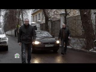 Меч 2 сезон 18 серия (HD 720p)
