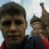 Evgeny Potanin