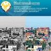 Общественный надзор I Дагестан