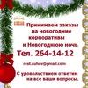 "Ресторан ""Товарищ Сухов"" Екатеринбург"