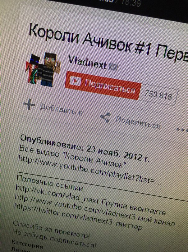 Владислав Власовских | Пермь