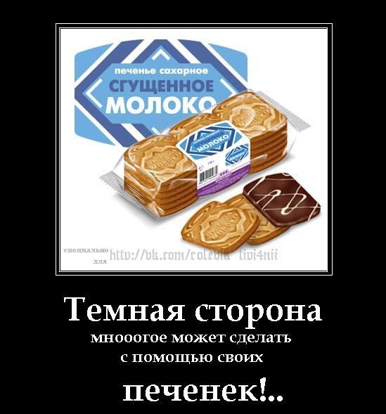 http://cs624721.vk.me/v624721748/1cb37/sNtQIIt8NDQ.jpg