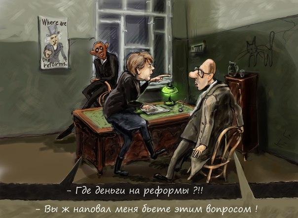 Яценюк призывает Раду принять необходимые законопроекты для получения международной финпомощи - Цензор.НЕТ 7300