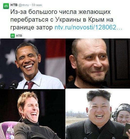 Задержанного в Москве украинца посадили на 15 суток. МИД отправит ноту протеста - Цензор.НЕТ 7772
