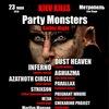 Kiev Kills: Party Monsters Gothic Night