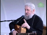 Лаврские встречи. От 20 мая. Солист ВИА Поющие гитары Валерий Ступаченко. Часть 2