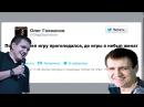 Каспера разнесло от твита