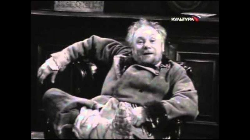 Мещане (М.Горький, Г.Товстоногов, 1972)