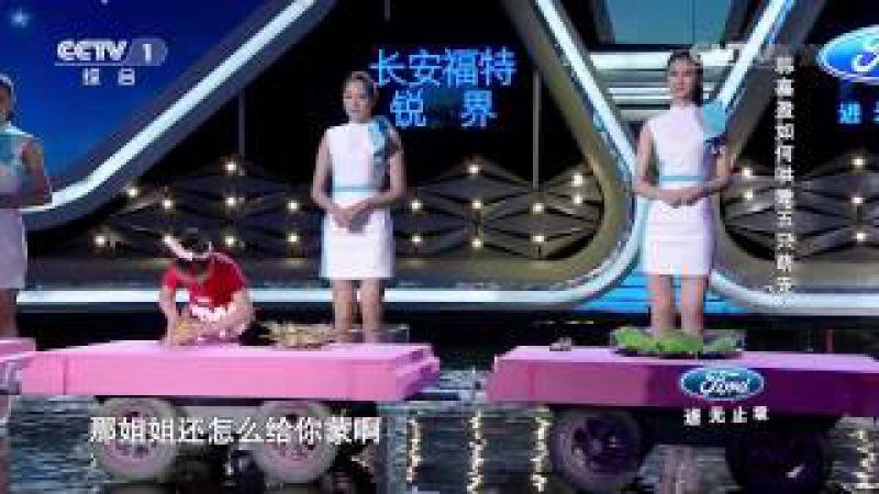 Китайская девочка гипнотизирует животных