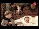 Приключения Шерлока Холмса. Тайны нашего кино
