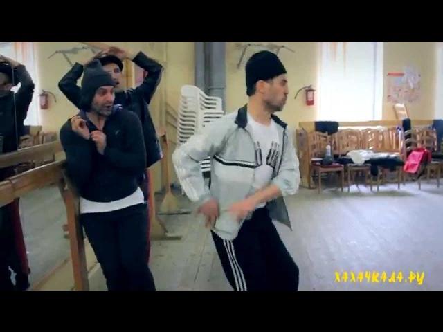 Горцы от ума - 5 - Танцы