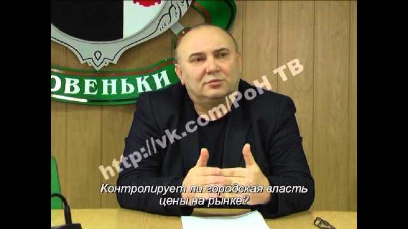 Пресс-конференция С. Н. Княжева