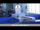 Линия по производству сварочных электродов. Доставка из Китая