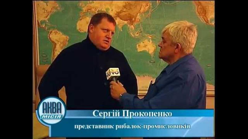 Зустріч представників Держрибагентства України та ВГО Громада Рибалок України