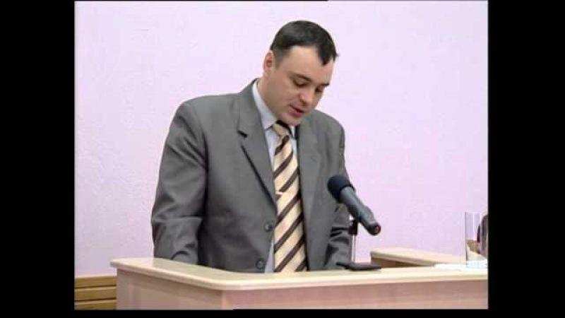 Колегія Держрибагентства України 20 12 13р