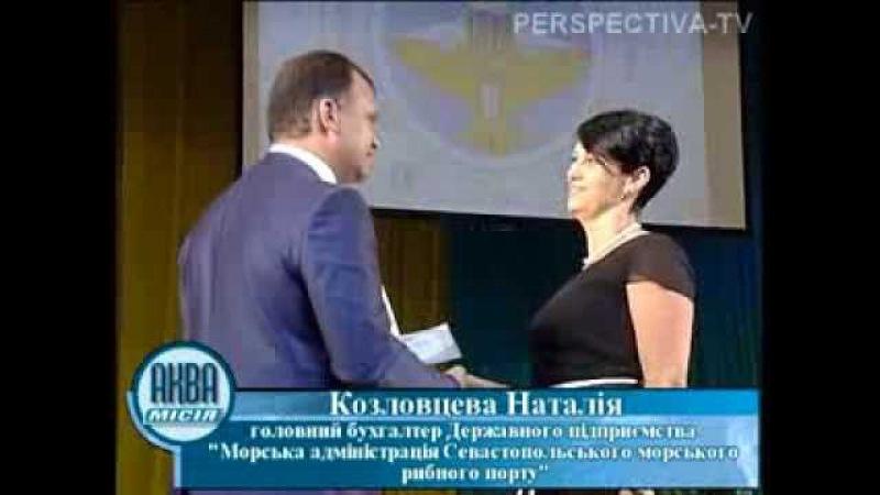 День Рибалки 2013 ч 2 Держрибагентство України